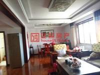 精 赋城小区 宾王双学区 74平大2房总价低 精装修满两年
