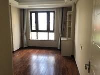 望道金街 电梯洋房 78平 全新精装 仅售195万