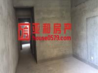 香溪裕园 140平208万 纯毛呸 房东诚心出售 户型好的不得了