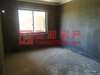 精 苏溪紫荆公寓 113平毛坯房 首付40万 总价单价低