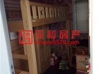 亚和 新马路公寓 39平小面积电梯房 绣湖中小学挂学神器易转手租金高