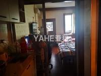 成龙公寓 实验小学 城南中学丹溪分校 小面积读书神器