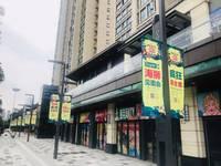 新城吾悦广场596平米8间店沿街店铺年60万,25年回报