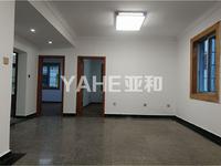 亚和 商苑 89平大双房朝南 中间楼层 实验小学学区房 单价低至一万九