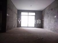 亚和房产认证 万商华府电梯房 154平177万首付70万左右 毛坯房户型好满2年