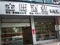 义乌副食品市场对面西城路496号店面二间出租