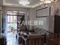 亚和 阳光都市公寓 94平大双房30万精致装修 产证满两年税费低