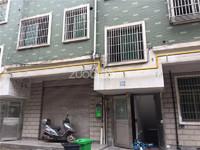 江东青岩刘淘宝第 一村 507平宅基地占地2间半5层 仅448万