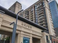 出售新城吾悦广场80平米185万商铺价格超划算