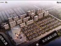 出售义乌市3室2厅2卫95平米95万住宅