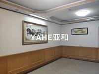 义乌江东新村 全小区性价比最高一套 低于市场价10万 赠送20平方超大车库