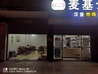 出租廿三里义东农副产品物流中心对面80平米面议商铺