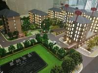 出售福田三区3室2厅2卫75平米55万住宅
