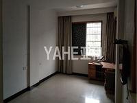 义乌名校绣湖中学一室带阳台精装修满两年边套全权委托看房随时!