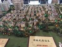 西景诚悦府园林式居住区 总建筑1330平 1280万 花园特大 八大功能体系