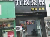出租铁东路22平米面议商铺