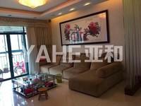 稠江新科花园 万达周边 大气三室采光一流 热销新房 全优的生活配套 环境绝佳优美