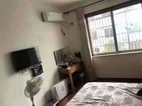 江南二区108平好房出售,位置好,中间楼层,实验小学,读书自住都不错