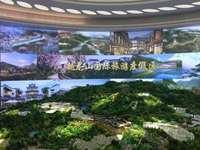 越龙城大型旅游度假好去处 投资的好地方 五星级酒店恒温泳池全球最长玻璃桥950米