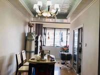 新出! 贝村南路 总部经济公馆 精装修 满两年 确权103平 只卖195万