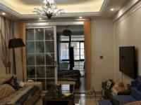 锦都豪苑138平中间楼层280万诚心出售,位置好,精装修,可直接拎包入住