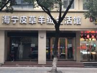 商业旺铺出租 工人西路95号2间2层商铺出租