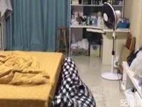 义乌文鼎公寓,34平、203万,产证齐全、满两年,精装修,看房提前预约。