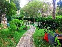 江东 银河湾排屋 南洲花园 毗邻万达广场 慢享生活 精致装修 东边套 带大花园