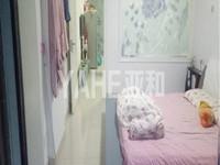星辰广场 小面积学区加自住房 清爽装修 带家具家电 朝南通透户型 带阳台