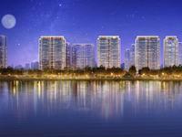 福田金茂府 96平三房 一线江景 面朝义乌江 坐靠湿地公园 周边商业配套成熟