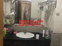 成龙公寓 清爽装修满两年无户口小面积挂学区神器买了坐等升值 实验小学城南中学分校