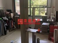 成龙公寓-一房一厅小面积满两年可拎包入住,实验小学,城南中学分校学区房!