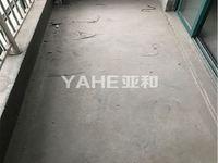 义乌之心边上解放新苑绣湖中小学三房原始毛坯高楼层带车位包出让