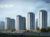 义乌江边一线江景 单价仅1.06万 各户型70-105-140- 下楼就是小学