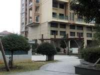 苏溪中都御景家园毛坯楼中楼 可隔4房 上下面积100平米 大气客厅