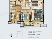 西江悦府 125平标准四房 紧邻万达商圈 双江湖大学城 江湾小学 稠江中学