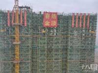 出售江村棚户区高层108平米93万 不含造价