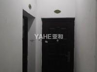 黄杨梅 新造垂直房540平五层大露台815万急售绣湖中学