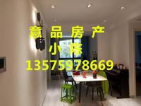 现代公寓 40加40平楼中楼 仅售95万 诚售