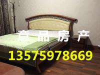 江南小区 105平仅售168万 诚售