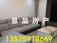 香樟苑 102平 仅售168万 诚售