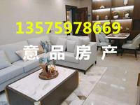 嘉禾广场 145平仅售360万 诚售