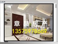 银河湾 140平仅售288万 诚售