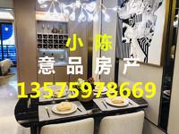 绣湖中小学 解放新苑 125平仅售400万 义乌之心边上