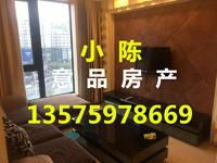 绣湖中小学 解放新苑 83平仅售300万 义乌之心边上