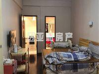 绿城旁 稠江好房源 中等楼层 精装修 满两年 重点可做三室!