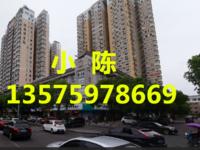 绣湖中小学 锦绣家园 260平楼中楼 仅售680万 诚售
