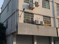 卖江南三区91栋东边套1单元整栋垂直楼2间4层