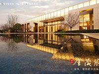 福田金茂府 121平三房 一线江景 面朝义乌江 坐靠湿地公园 周边商业配套成熟