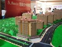 金义都市豪园最便宜的一套房子,有理想就从买一个能承受的起的便宜房子开始,欢迎咨询